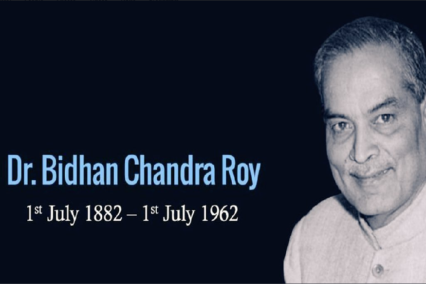 Bidhan Chandra Roy | बिधान चंद्र रॉय - SabDekho
